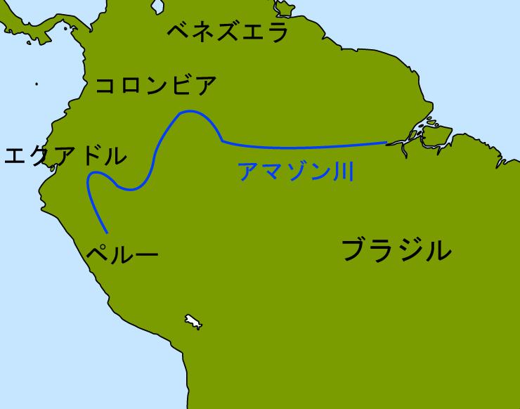 地図 アマゾン 川 アマゾン川の豆知識!危険生物や熱帯雨林など旅行や観光の事前知識として!